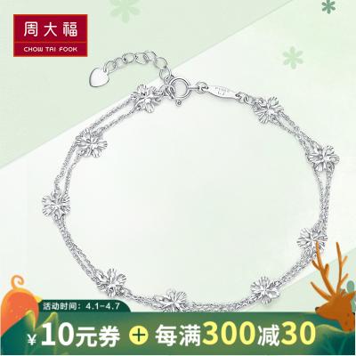 周大福(CHOW TAI FOOK)百花爭艷PT950鉑金手鏈PT160153