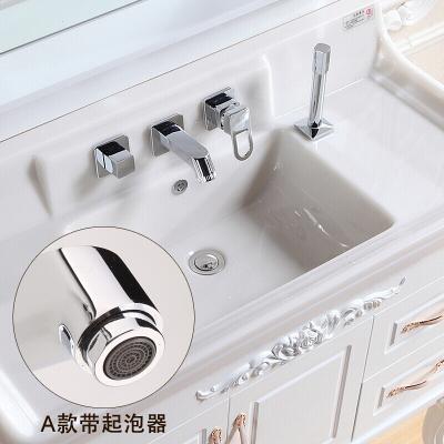 分体式入墙面盆水龙头浴室柜洗面盆冷热抽拉式三件套四件套水龙头配件