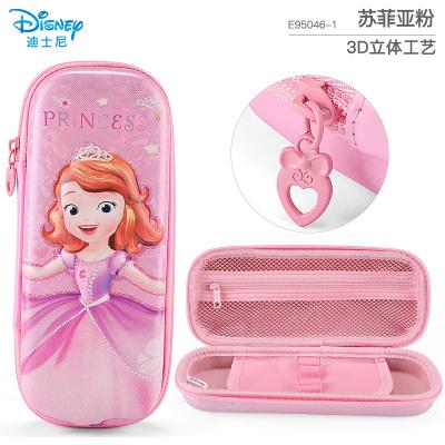迪士尼(Disney)兒童漫威卡通3D筆袋文具盒壓模鉛筆盒 炫酷抗壓耐用大容量 蘇菲婭粉色