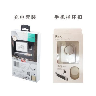 【贈品】充電套裝+手機指環扣 顏色隨機
