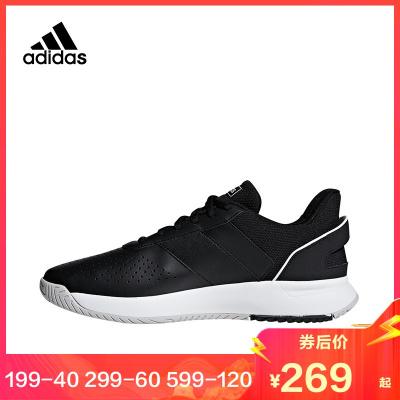 adidas阿迪達斯男子approach 輕便運動網球鞋F36717