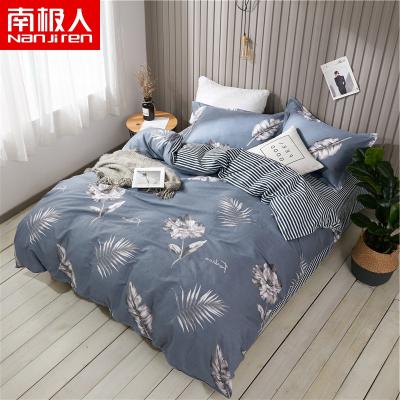 南极人(NanJiren)家纺 简约全棉四件套床上用品纯棉斜纹双人被套床单式4件套1.51.8m床