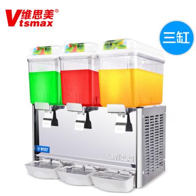 維思美LSJ-12升三缸冷熱飲料機冷飲機商用12L*3商用全自動果汁機