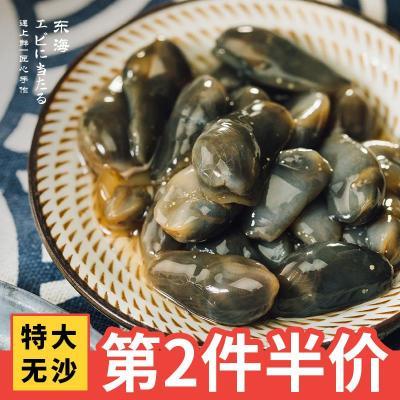 遇上鮮特大無沙黃泥螺醉泥螺即食罐裝香辣新鮮鮮活寧波海鮮特產