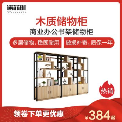 諾菲琳(Nuofeilin)辦公室書架柜子文件柜落地式鐵藝矮柜商業木質儲物柜簡約現代檔案柜資料柜家用客廳隔斷柜貨柜852