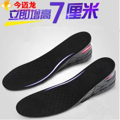 今邁龍隱形內增高鞋墊可拆卸男士透氣吸汗防臭鞋墊女減震增高墊氣墊鞋墊3579厘米