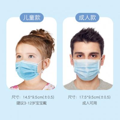 兒童口罩小孩男童女童寶寶嬰兒專用三層透氣防水防飛沫一次性口罩 成人款【30只】+兒童款【30只】