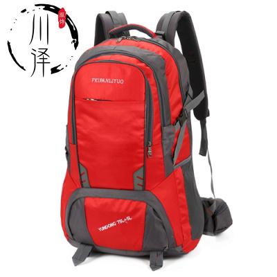 【新年特卖】双肩包男80升超大容量户外旅行包背包女登山包防水旅游包