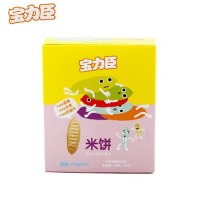 宝力臣米饼(原味) 宝宝零食 50g 国产 盒装