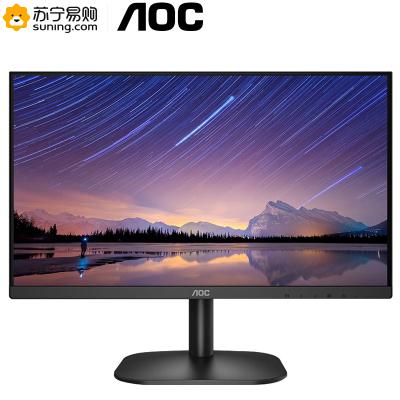 冠捷(AOC) 27英寸玄英質感黑 微框 IPS技術屏 廣視角 低藍光愛眼 可壁掛 電腦辦公液晶顯示器(27B2H)