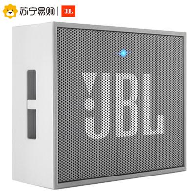 JBL GO音樂金磚無線藍牙音箱戶外便攜多媒體迷你小音響低音炮 灰色