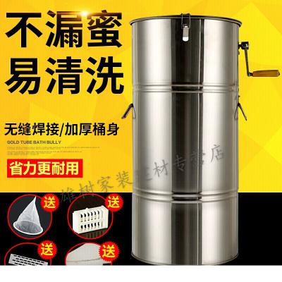 定做不锈钢摇蜜机小型打蜜桶机蜂蜜分离机甩蜜打糖取蜜机 35cm*75cm