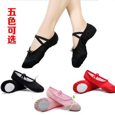成人儿童舞蹈鞋女童男软底系带练功鞋瑜伽芭蕾舞鞋帆布小孩猫爪鞋 衫伊格(shanyige)