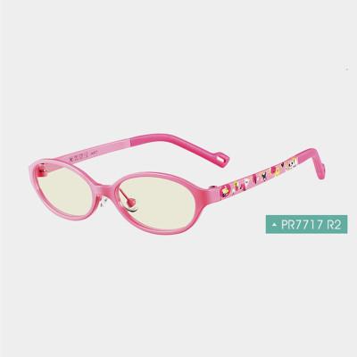 派麗蒙 兒童防藍光眼鏡 防輻射眼鏡電腦手機護目鏡 防紫外線眼鏡日夜超輕男童女童7717R2F
