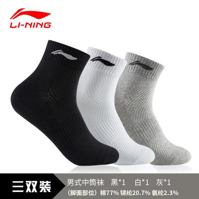 李宁袜子运动棉袜子船袜短袜男袜女袜低帮舒适运动袜子中袜 3双装