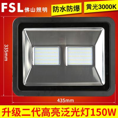 FSL брэндийн гадна сурталчилгаа үзэсгэлэнгийн 150W LED гэрэл 3000K  цагаан