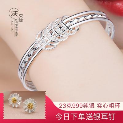 三生三世純銀手鐲女999足銀鐲子三環女款時尚簡約銀飾品光面手環刻字首飾