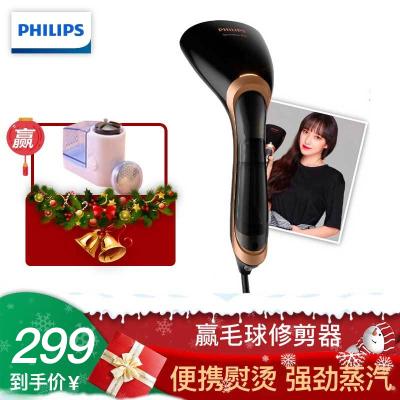 飞利浦(Philips)挂烫机 便携手持式蒸汽熨烫机 旅游 家用迷你型挂式电熨斗熨烫刷 炫酷黑 GC362 -1300
