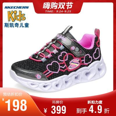 Skechers斯凱奇2020新款女童閃燈魔術貼運動鞋302080L