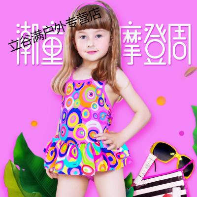 2019新款兒童泳衣女孩韓可愛小童女寶寶泳衣2-3歲 女童連體游泳衣