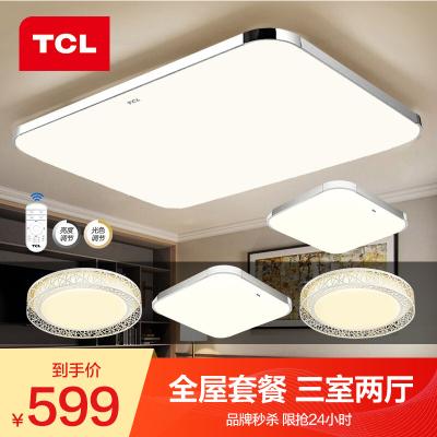TCL LED吸頂燈 長方形客廳燈簡約現代亞克力臥室燈 走廊過道燈吊燈燈具套餐組合三室兩廳套裝
