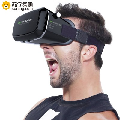 G01单机Shinecon一代智能VR眼镜3D头盔3D眼镜安卓苹果手机专用VR眼镜通用版