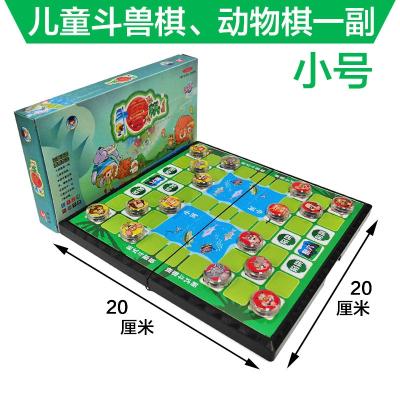 斗獸棋閃電客兒童小學生2人益智玩具磁性棋盤成人大號磁石動物棋 小號1盒(斗獸棋)