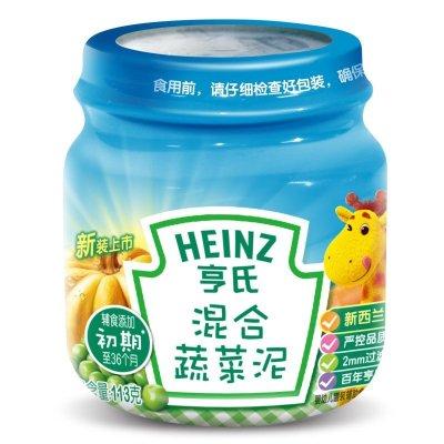 Heinz/亨氏混合蔬菜泥113g 適用輔食添加初期以上至36個月 嬰兒輔食泥寶寶佐餐泥蔬菜泥果泥