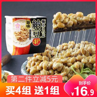 【第二件減5元 拍4組贈1組】日本原裝進口即食納豆4盒/組 北海道進口拉絲發酵小粒納豆