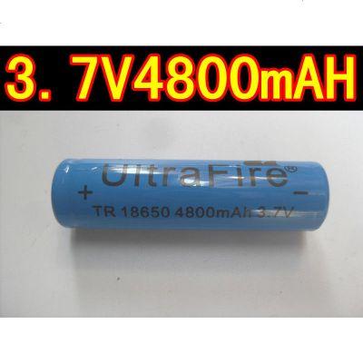包郵18650鋰電池4800mAh大容量 3.7V 強光手電筒充電器電池