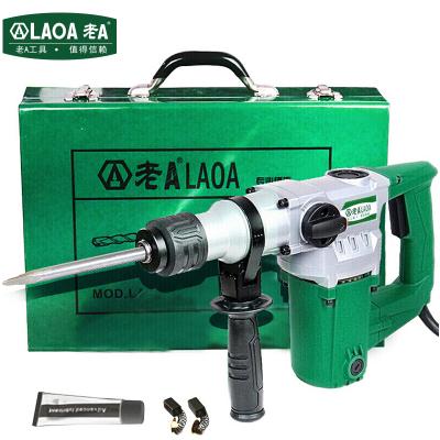 老A(LAOA)工業型大功率1010W兩用電錘電鎬多功能沖擊鉆套裝鉆頭 LA414126 標配