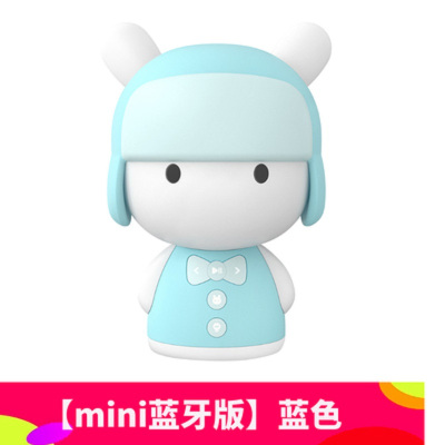 小米 米兔故事機mini-藍牙版藍色 智能機器人兒童早教機嬰兒益智玩具啟蒙學習機智能語音點播