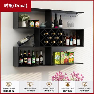 蘇寧放心購現代簡約懸掛式酒架酒柜裝飾架懸掛酒格創意壁掛紅酒墻壁置物架時度(Doxa)