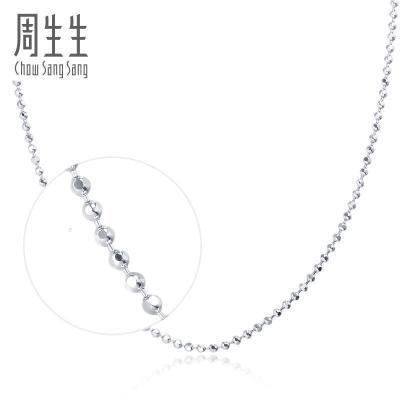 周生生(CHOW SANG SANG) Pt950铂金项链百搭素链白金圆珠链 32141N计价