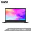 联想ThinkPad E14(07CD)第十代英特尔®酷睿™i3 14英寸商务办公便携轻薄本笔记本电脑(i3-10110U 4G 256G SSD FHD)