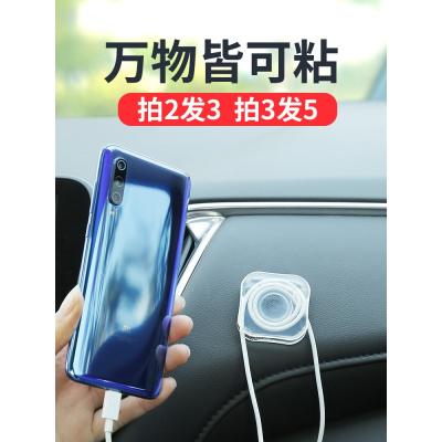 琪睿 隨手貼納米貼車載手機支架萬能通用支撐架汽車用品黑科技吸盤式