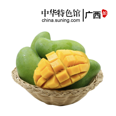 【第二件半價】廣西館 百香百味大青芒大金煌青皮芒果5斤(單果400-600g)新鮮水果