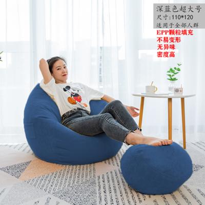 緣諾億 懶人沙發可拆洗懶人椅臥室小型可愛豆袋榻榻米網紅款小沙發單人加腳蹬(小號不帶腳蹬)009#