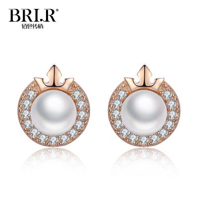 佰色传情(BRIR)925纯银淡水珍珠耳钉简约个性百搭耳环时尚耳坠耳饰