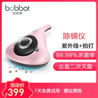 寶家麗 除螨儀床上除螨蟲除螨機紫外線殺菌手持吸塵器家用 R11-Pro
