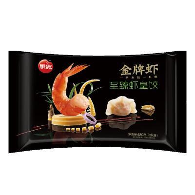 思念 金牌虾至臻虾皇饺480g(32只)早餐水饺 速冻饺子 冷冻食品 冬至 年货 年夜饭