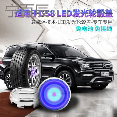 寧百辰傳祺GS4 GS3 GA6 GS8 GS7LED輪轂燈車輪燈磁懸浮輪轂燈改裝裝飾燈