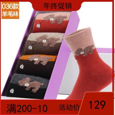 冰洁女羊毛袜秋冬防臭高筒棉袜立体时尚刺绣运动袜长筒加厚保暖袜