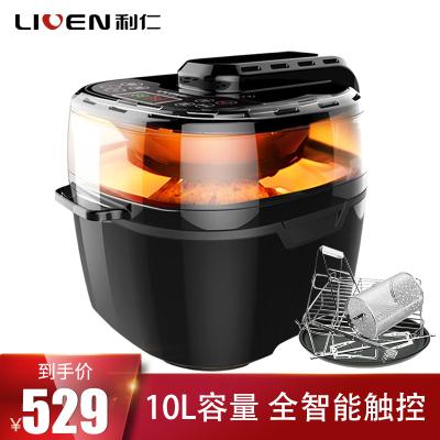 利仁(Liven)KZ-D1001第三代空氣炸鍋 家用10L大容量不粘智能電炸鍋 微電腦式高溫脫脂少油烤薯條機