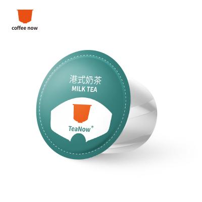 coffee now 港式奶茶胶囊