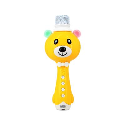 途訊X5兒童K歌話筒音響一體麥克風寶寶家用玩具無線藍牙手機電腦電視通用唱歌神器 小孩兒益智學習麥克風