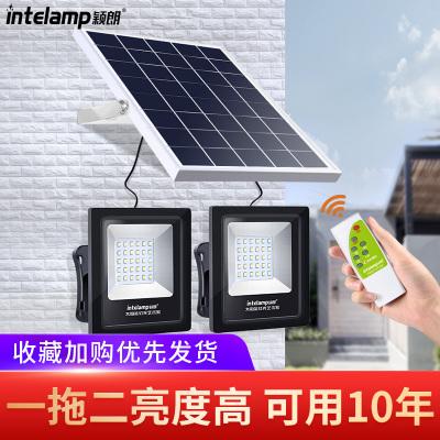 穎朗 太陽能燈庭院燈家用戶外超亮路燈新農村室內外照明壁燈分體式LED投光燈一拖二【24小時內發貨】