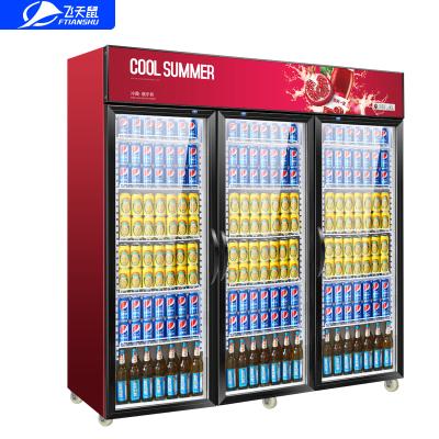 飛天鼠(FTIANSHU) 展示柜飲料柜商用冰柜超市冰箱冷藏柜保鮮柜三門風冷上機組