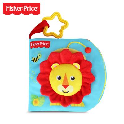 費雪(Fisher Price)3D立體布書卡通獅子寶寶手掌書親子互動書嬰幼兒早教啟蒙益智玩具0-2歲F0828