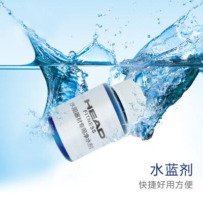 HEAD海德水阻劃船機水藍劑增藍水阻器材專用凈水粉水箱增色劑水藍劑